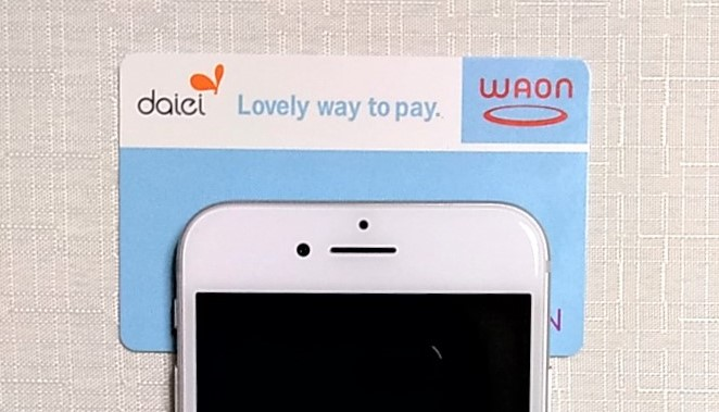 iphoneでのマイナンバーカードの読み取り方